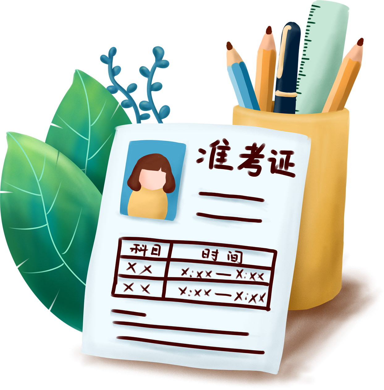 考试_0004_5.png